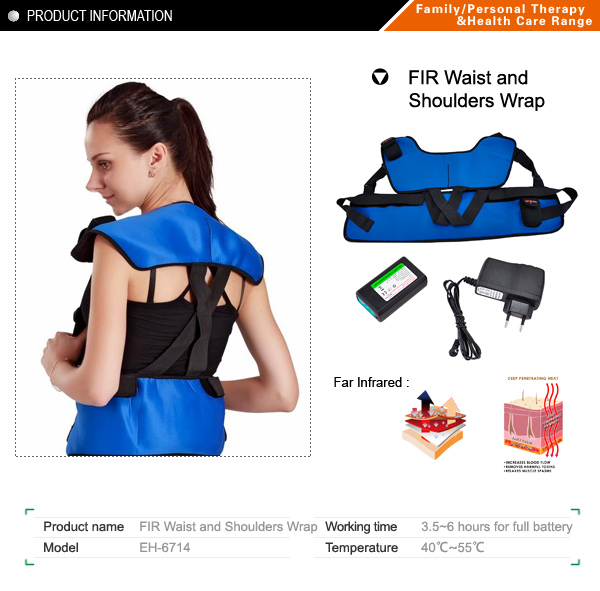 Far infrared Waist & Shoulders wrap