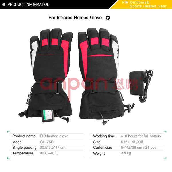 Far Infrared Heated Gloves